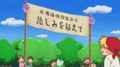 guruguru-anime3-025