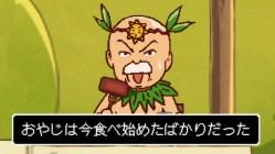 guruguru-anime3-033