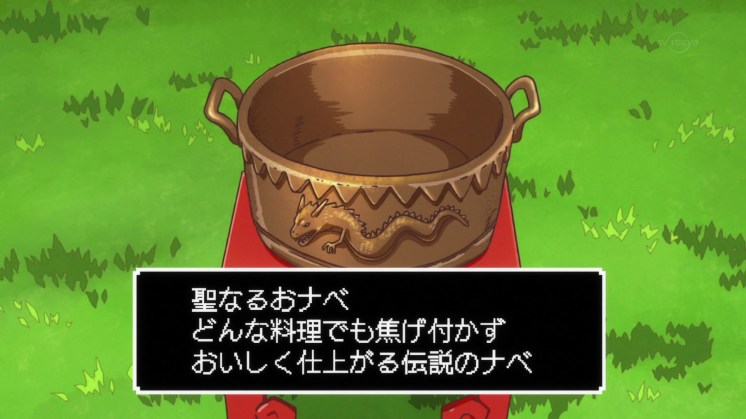 guruguru-anime3-044