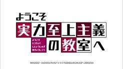 youzitsu1-038