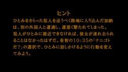 shibuya2-012