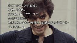 shibuya2-031