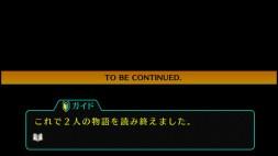 shibuya2-033