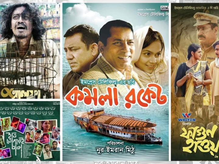 হায়দরাবাদে বাংলাদেশ চলচ্চিত্র উৎসব