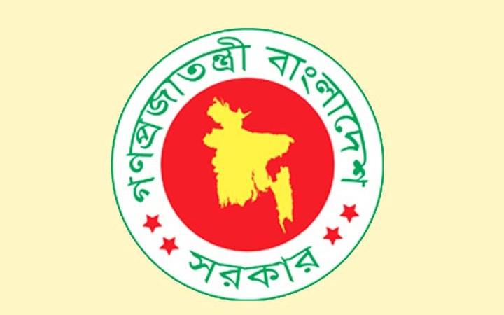 সরকারি অফিস খুলবে ১২ এপ্রিল: প্রজ্ঞাপন জারি