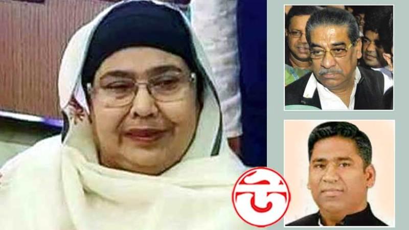 বঙ্গবন্ধুর ভাগ্নে  হাসানাত আব্দুল্লাহ'র স্ত্রী শাহান আরা মারা গেছেন, প্রধানমন্ত্রীর শোক