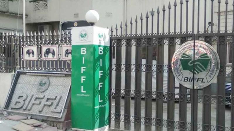বিআইএফএফএলের ৫৮৪ কোটি টাকা আত্মসাতে দুদকের মামলা