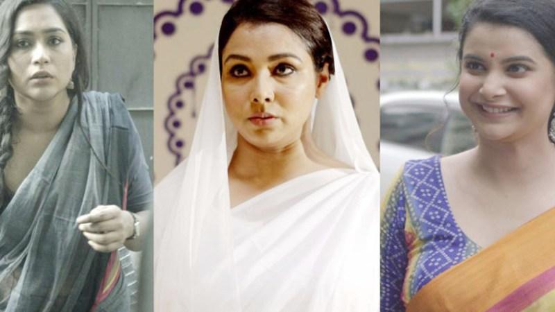 ঈদে তিন অভিনেত্রীর ওয়েব সিরিজ 'বিলাপ'