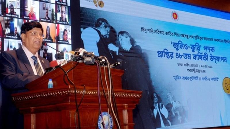 মুজিববর্ষেই দু'দিনব্যাপী বিশ্ব শান্তি সম্মেলন আয়োজন করবে বাংলাদেশ