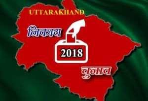 अल्मोड़ा पालिका चुनाव अपडेट 1 : पोस्टल बैलटों की गिनती शुरू 3