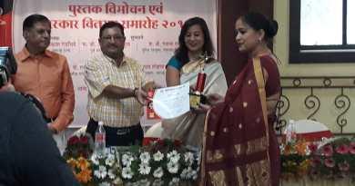शाबाश:- महाराष्ट्र में चमकी उत्तराखंड की 'प्रभा', बागेश्वर की इस युवा  पत्रकार को मिला उत्कृष्टता का पुरस्कार