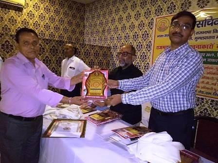 बधाई: शिक्षक डॉ.धाराबल्लभ पांडेय 'शब्द साधक सम्मान—2019' से हुए सम्मानित, विशिष्ट साहित्यिक अवदान के लिए दिया गया सम्मान 10