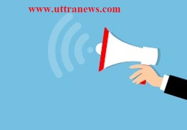 समाज कल्याण विभाग द्वारा संचालित छात्रवृत्तियों के लिए तुरंत आवेदन करें 3
