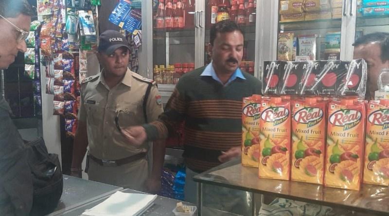 खाद्य सुरक्षा विभाग की टीम ने सोमेश्वर बाजार में की छापेमारी,खाद्य सामाग्री को परखा दुकानदारों को दिए दिशा निर्देश 4