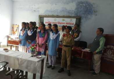 बच्चों मे रचनात्मकता का संचार करने हेतु टनकपुर में आयोजित की गई बाल विज्ञान कांग्रेस