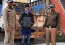 अल्मोड़ा ब्रेकिंग— 1 लाख 60 हजार के अवैध लीसे के साथ एक दबोचा, मुकदमा दर्ज