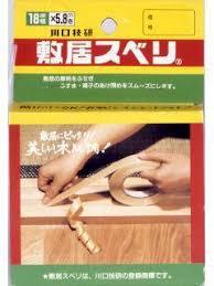 川口技研 敷居すべりテープ 敷居スベリ 一般用 C-2103