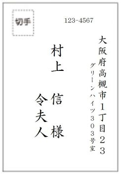 結婚式 招待状09