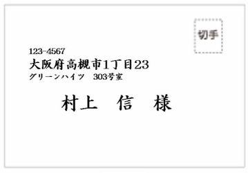 結婚式 招待状04