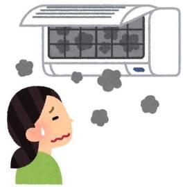 エアコン 臭い 原因