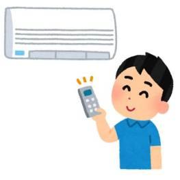 エアコン 電気代 節約