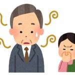加齢臭 予防 男性