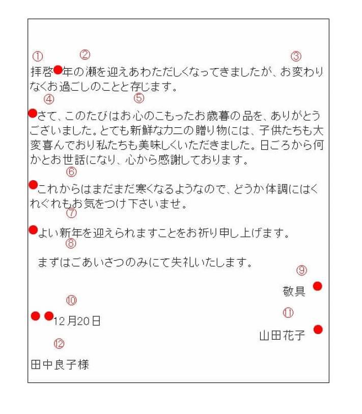 手紙横書き02