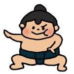 相撲 番付 順番