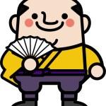 相撲 呼出 仕事