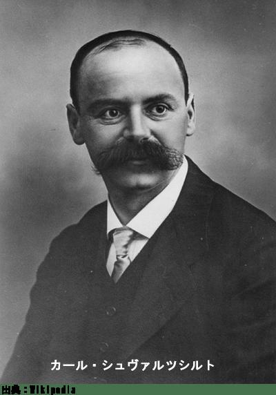 カール・シュワルツシルト