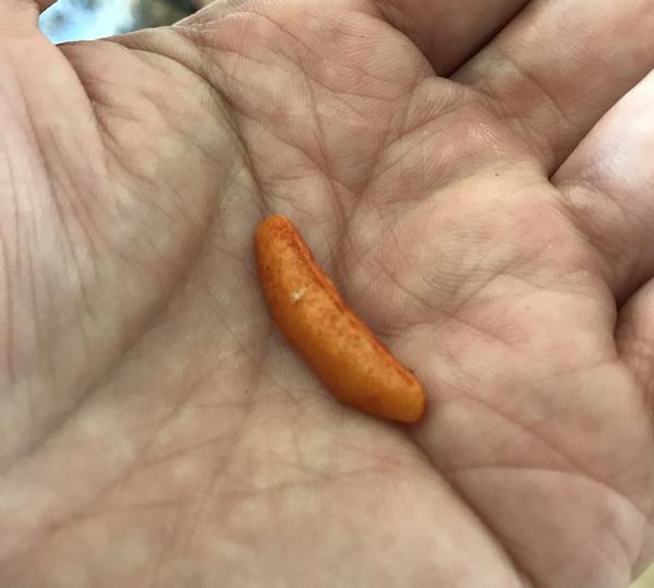 亀田の柿の種 ギャラクシーミックスの燃える隕石柿の種