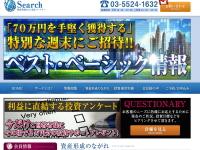 Search(サーチ)トップキャプチャー