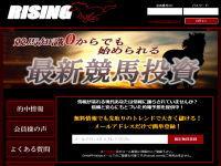 ライジング(RISING)画像
