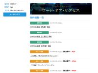 STATION(ステーション)画像