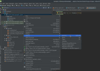 Como alterar o nome no Android Studio