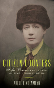 Cover image shows a portrait of Sofia wearing a brown fur hat, green jacket, yellow collared shirt, and maroon tiee.