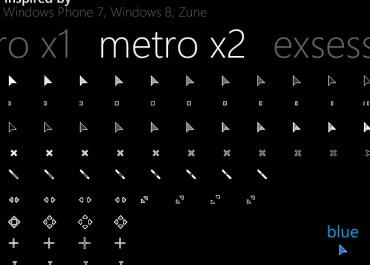 Metro X2 Cursor Pack