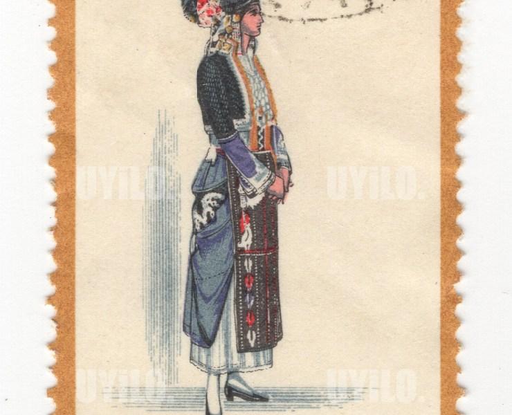 Postage Stamp 2.50 DRX Makedonia Alexandreia Hellas Greece 1973