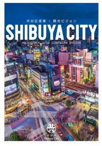 産業・観光ビジョン みらいマップ / Client 渋谷区