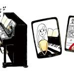 島村楽器2020-02autumn campaign-piano online resson
