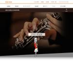 2020-web-a-clarinet
