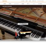 2020-web-a-jazzpiano