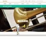 2020-Web-Kids-Trombone