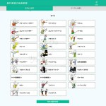 2020-Web-Kids School-menu