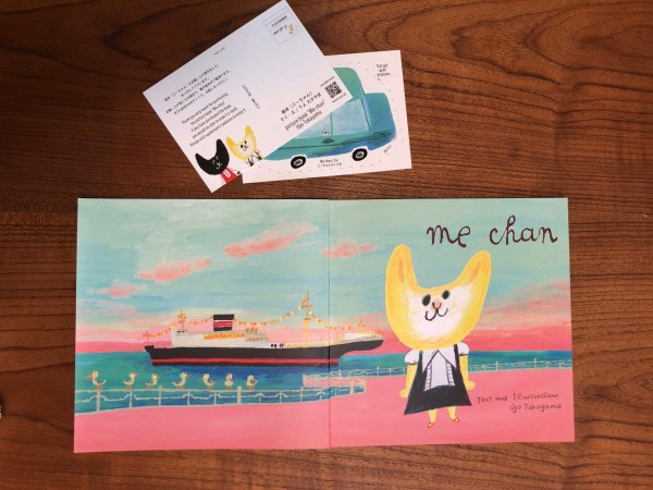 Mechan-product-cards