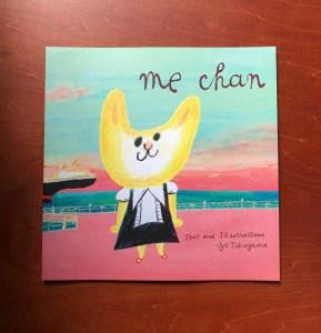 Mechan english cover