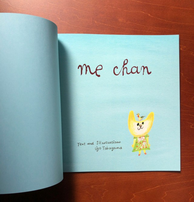 Mechan english title page