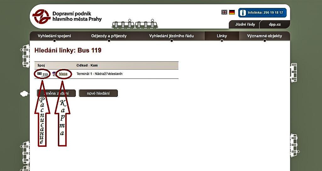 Как добраться до аэропорта Праги. Автобус 119. Расписание