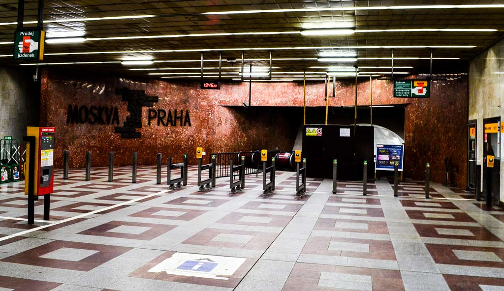 Транспорт в Праге. Вестибюль метро