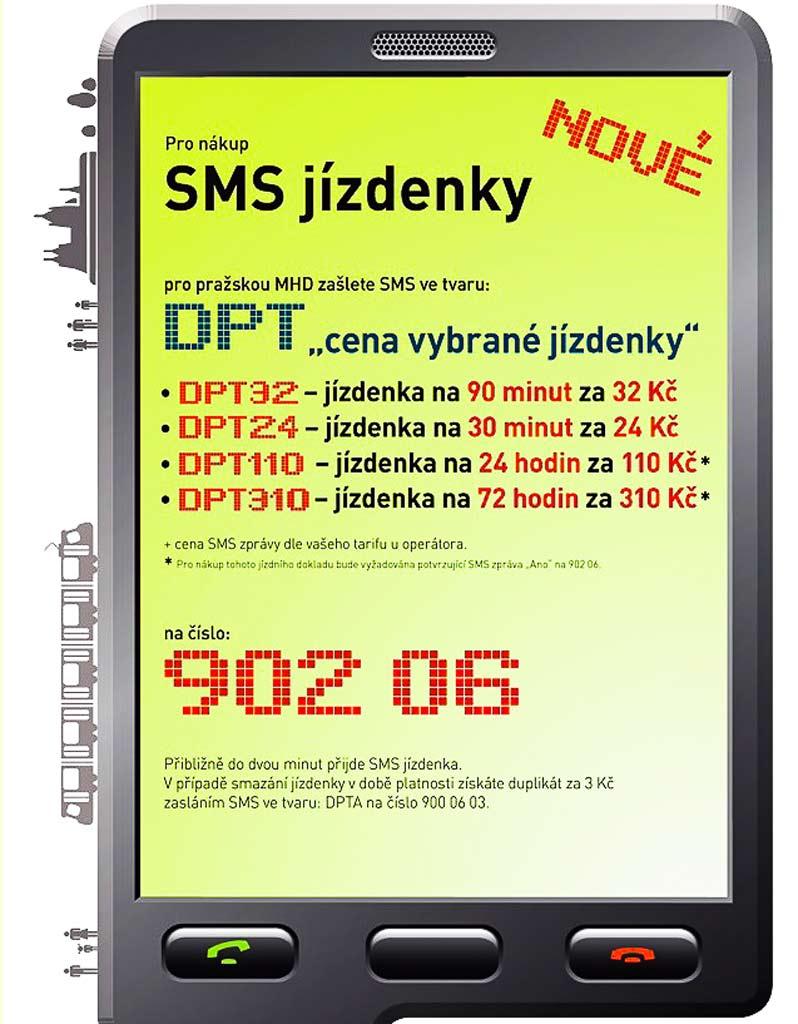 Транспорт в Праге. СМС-билет